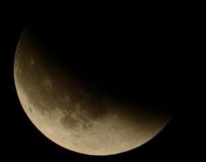 Partial eclipse, crop